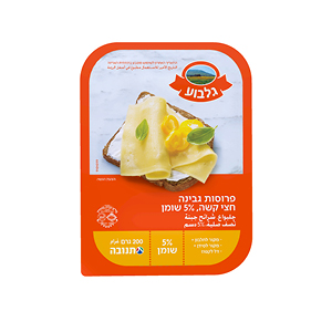 cheese_for_website4