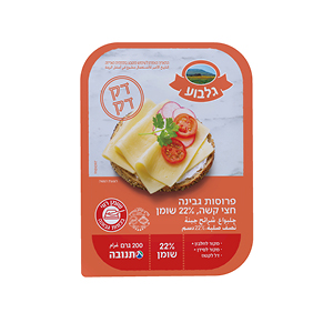 cheese_for_website5