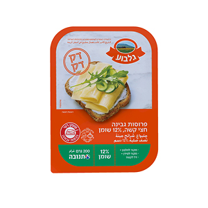 cheese_for_website6