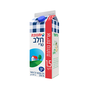 milk_drinks_for_website14