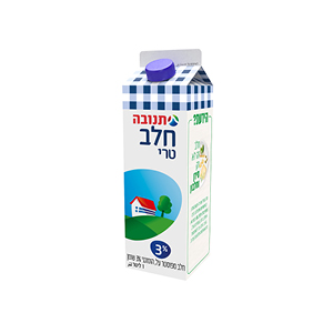 milk_drinks_for_website15