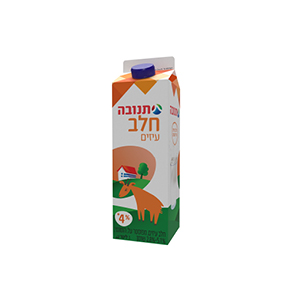 milk_drinks_for_website31
