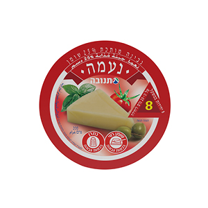 cheese_for_website22